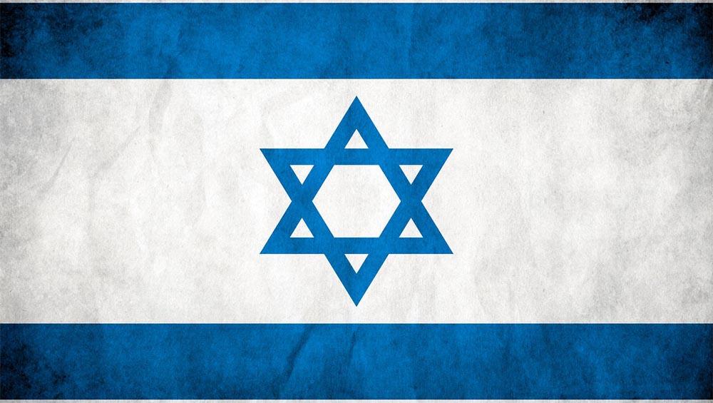 Dịch vụ chuyển phát nhanh đi Israel của Sài Gòn Bay