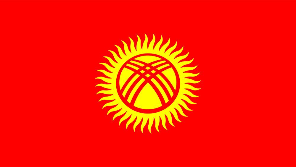 Dịch vụ chuyển hàng hóa đi Kyrgyzsatn giá rẻ tại Sài Gòn Bay Express