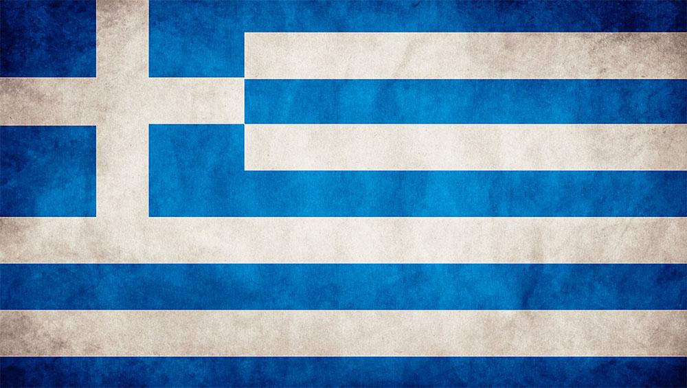 Dịch vụ chuyển phát nhanh hàng hóa đi Hy Lạp giá rẻ
