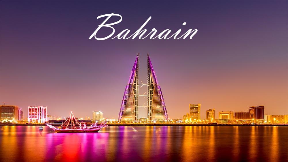 Dịch vụ gửi hàng hóa đi Bahrain giá rẻ của Sài Gòn Bay
