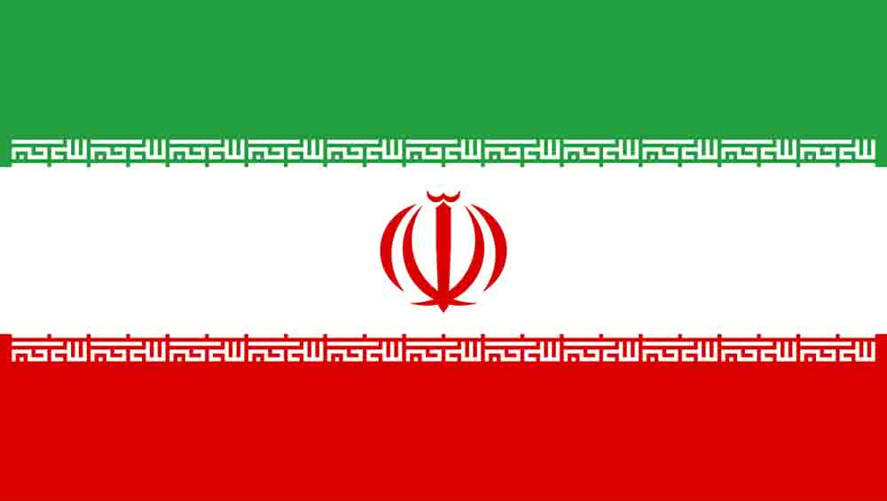 Dịch vụ chuyển phát nhanh đi Iran giá rẻ tại Sài Gòn Bay